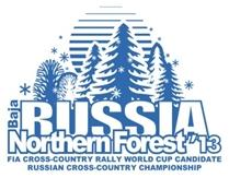 logo northern forest